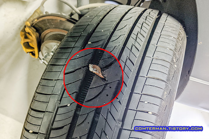 타이어 금속핀 박힘