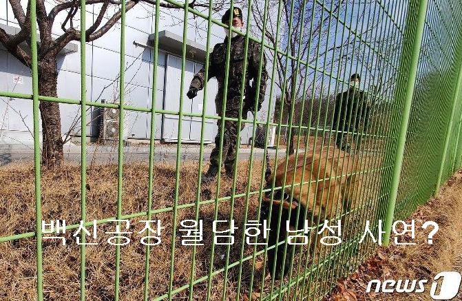 백신공장 경계근무중인 육군50사단