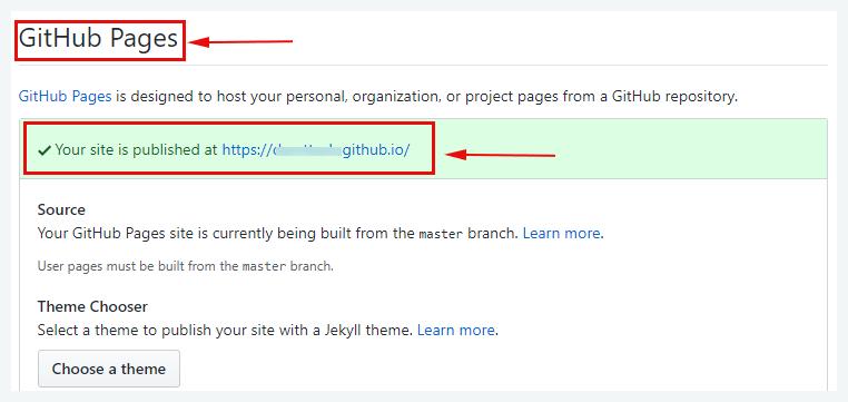 깃허브 페이지 접속 확인