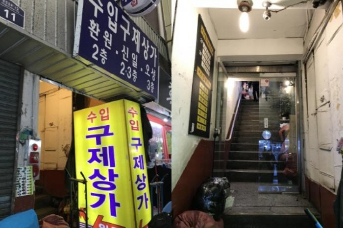 서울관광코스