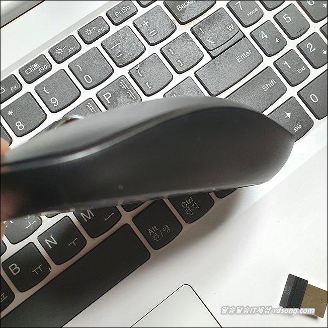 다이소 무소음 무선 마우스 구입 후기7