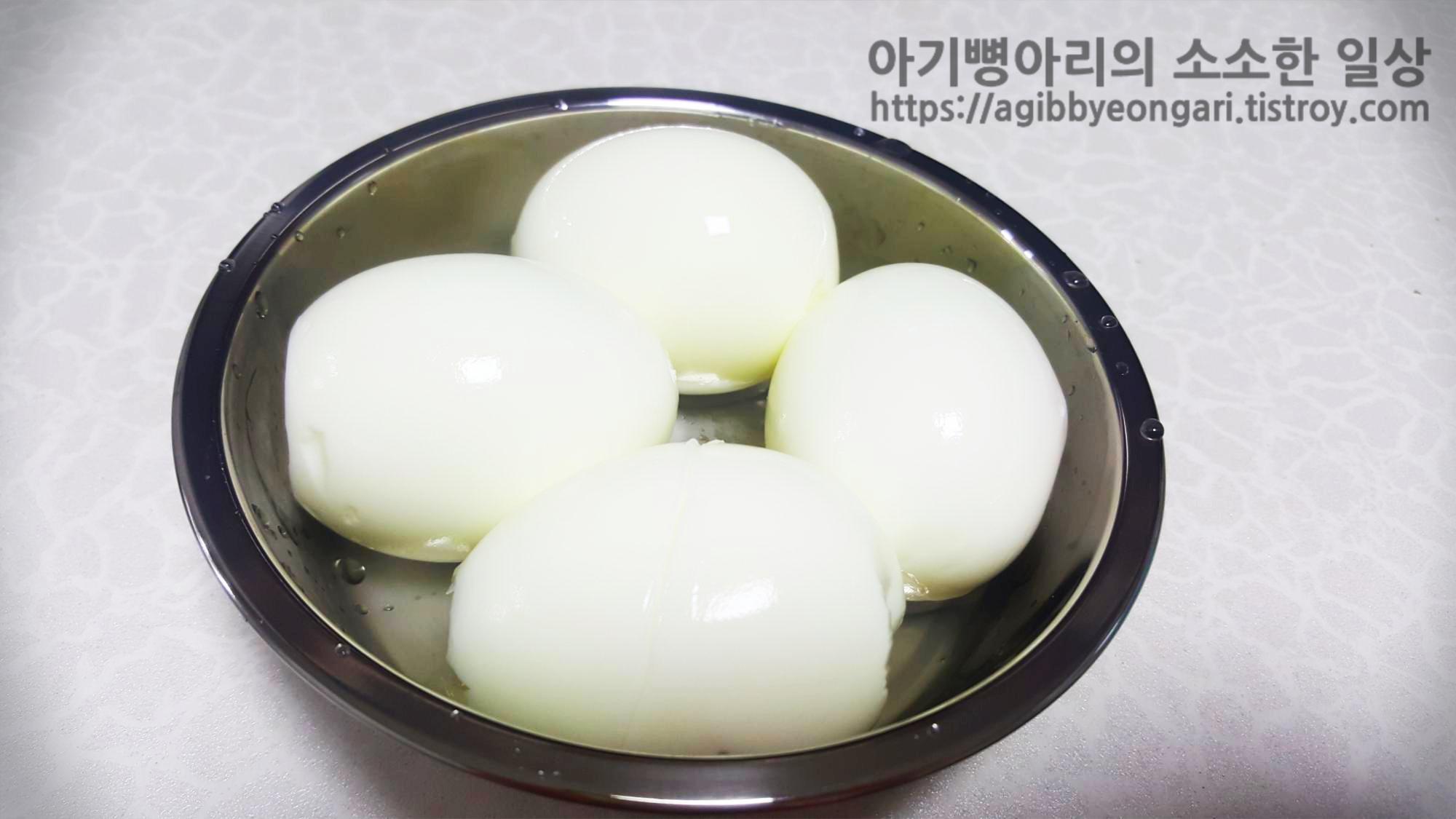완성된달걀