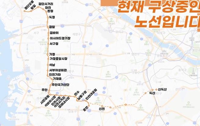 인천지하철-2호선-독산역-연장안