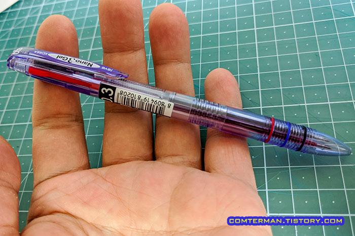 나노3겔 3색 중성펜