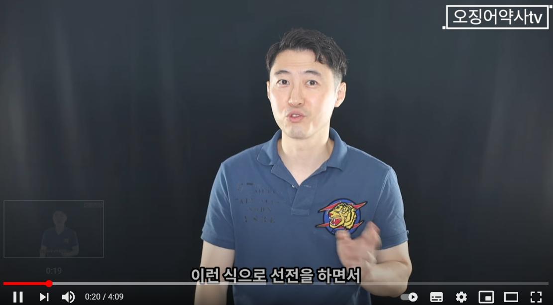 천관보-유튜브