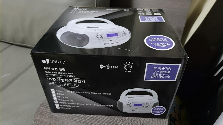 인비오 IPC-8090HD 개봉기 사진1