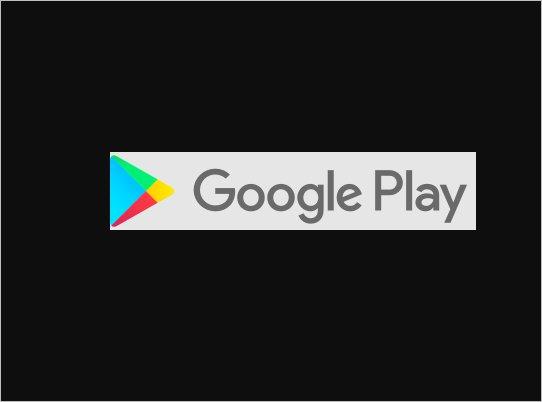 google play 앱 충돌 구글플레이 업데이트 안됨