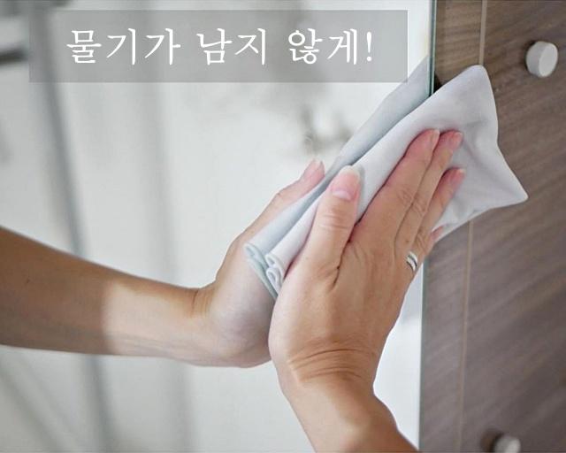 욕실 거울 물때 제거 얼룩제거 닦는법 구연산팩 활용법, 생활 팁줌 매일꿀정보