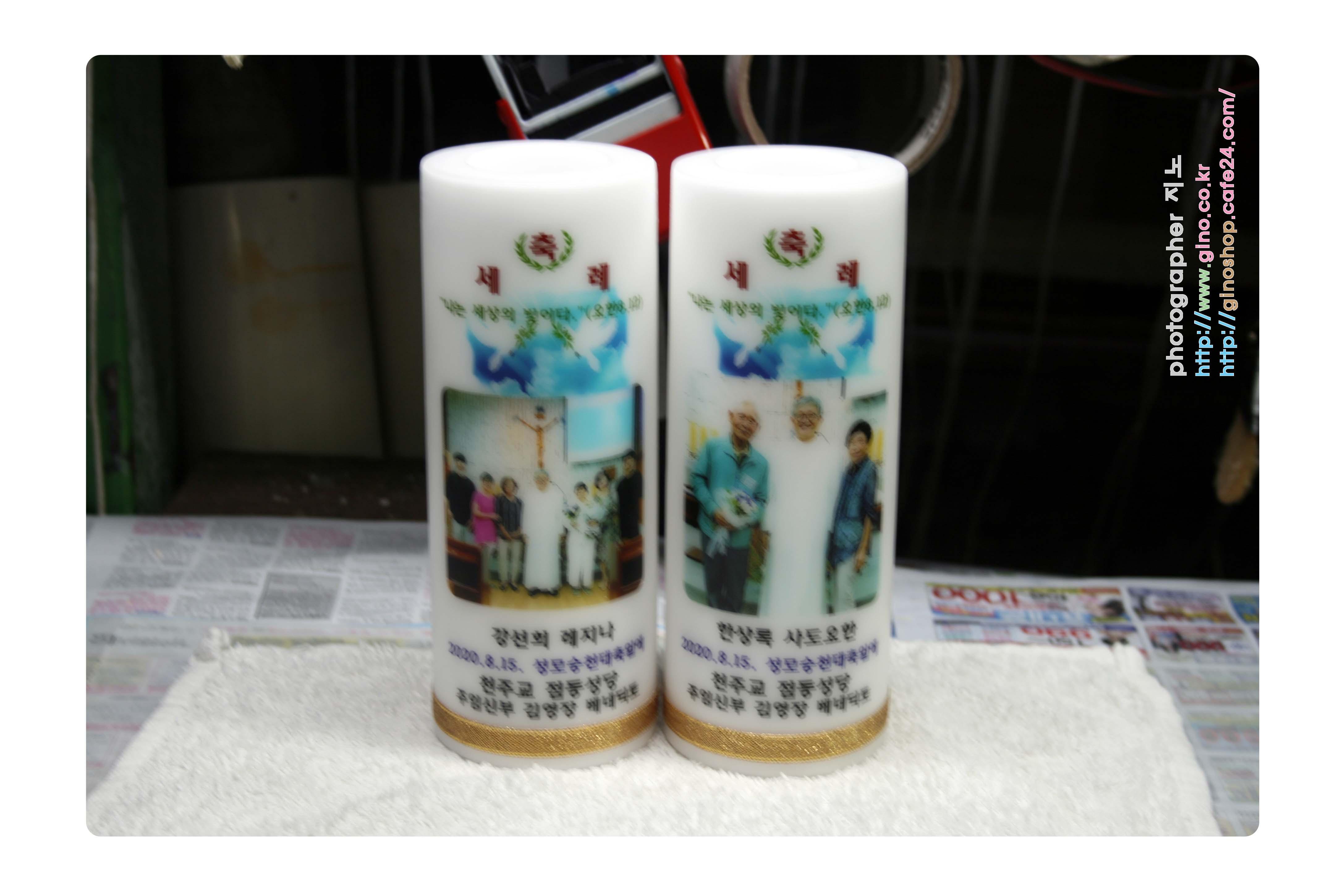 점동성당 축세례 양초 캔들 2020.8.15