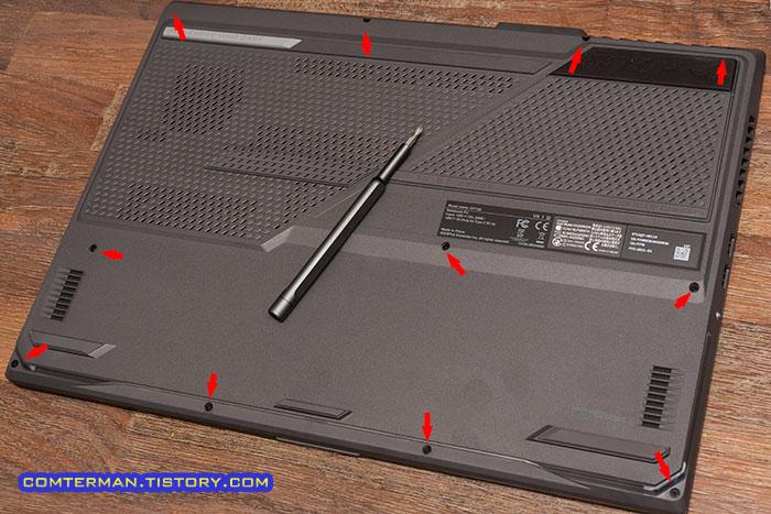 ROG Strix G17 G713QM 바닥판 나사