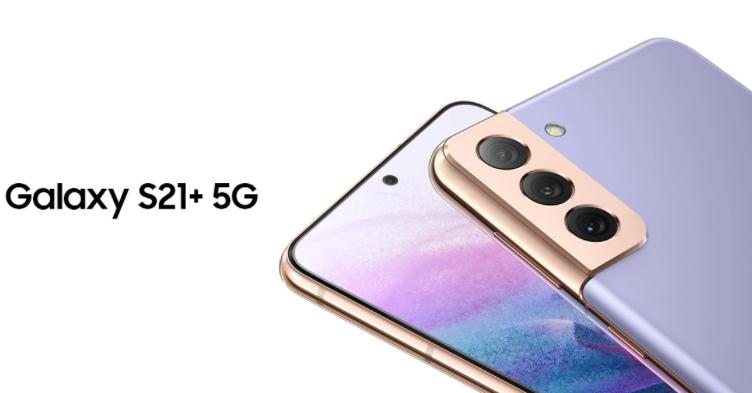 갤럭시S21플러스-5G