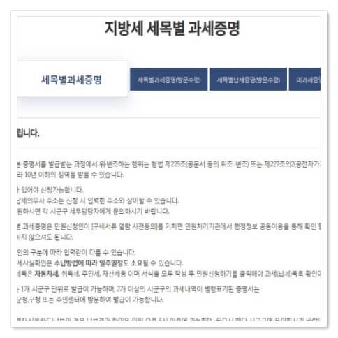 정부24 공인인증서 로그인