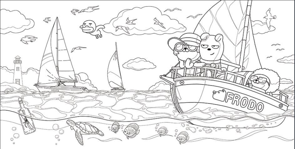 항해하는-프로도와-네오-도안-다운로드(이미지-출처: http://papastore.co.kr/)