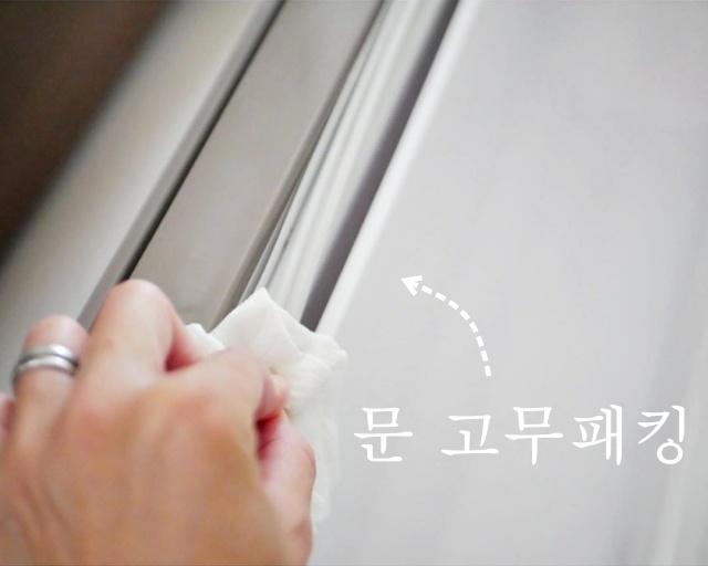 냉장고 문쪽 도어 선반 소주 청소 세균, 냉장고 문 고무패킹 청소, 생활 팁줌 매일꿀정보