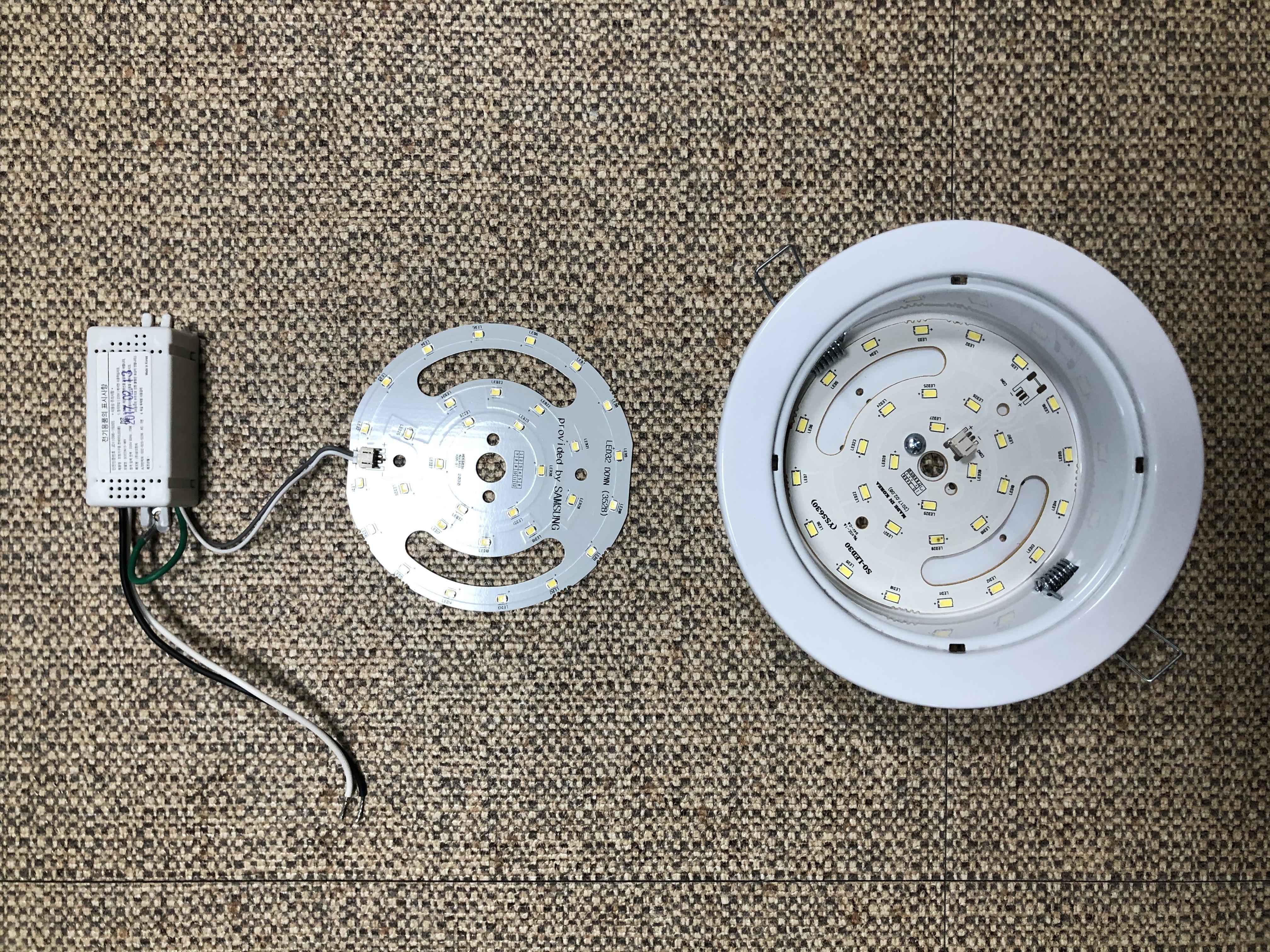 LED등 싸게 고쳐 쓰는 방법