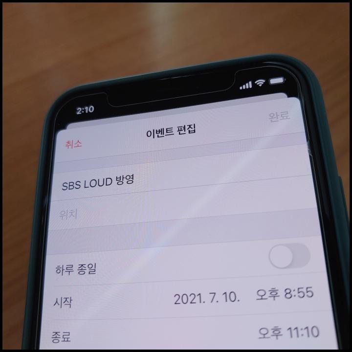 라우드-방영2