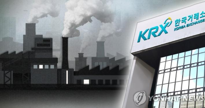 공장-연기-거래소-건물