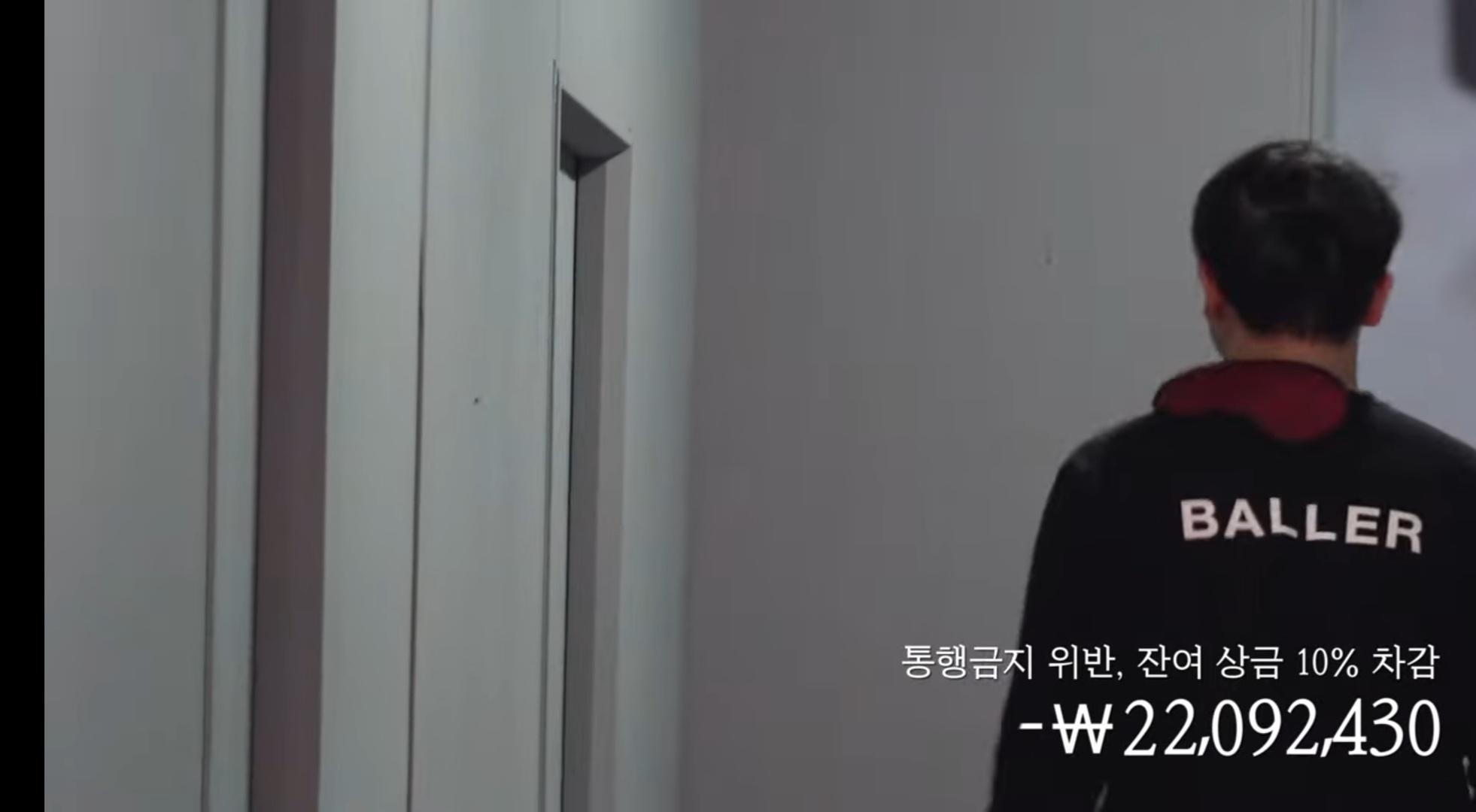 진용진 머니게임 7화 리뷰(용두사미의 냄새가 난다)