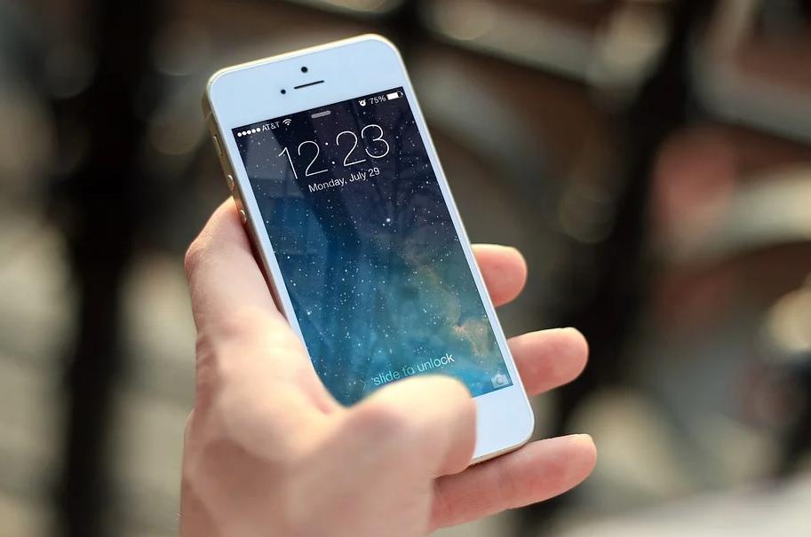 아이폰 크롬브라우저 숨겨진 제스처 기능들