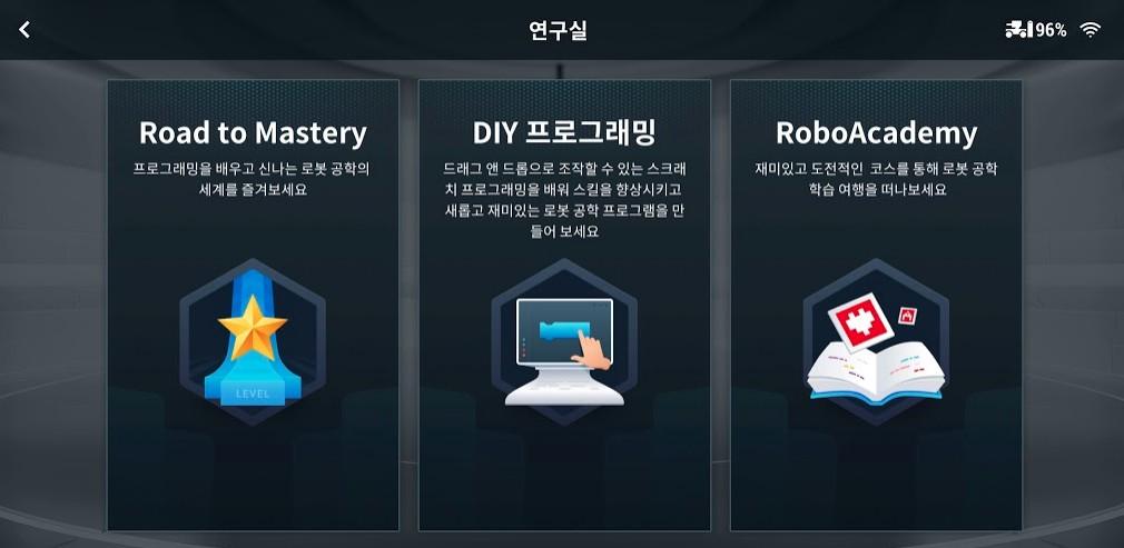 DJI 로보마스터 S1