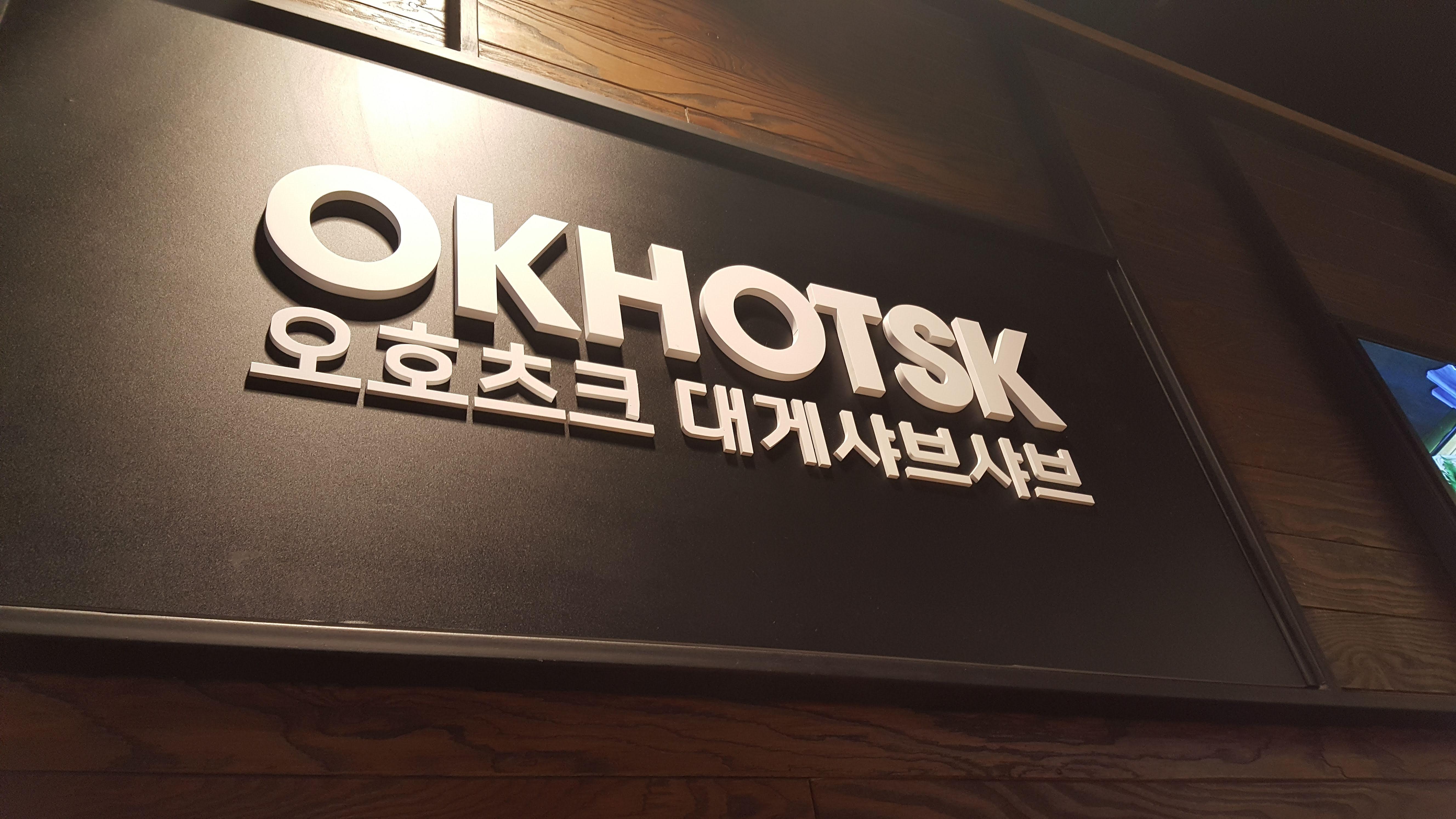 [오호츠크 대게 샤브샤브] 대게를 마음껏 먹을 수 있는 오호츠크 대게 샤브샤브