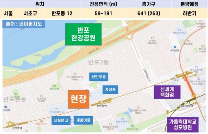 래미안-원펜타스-분양정보