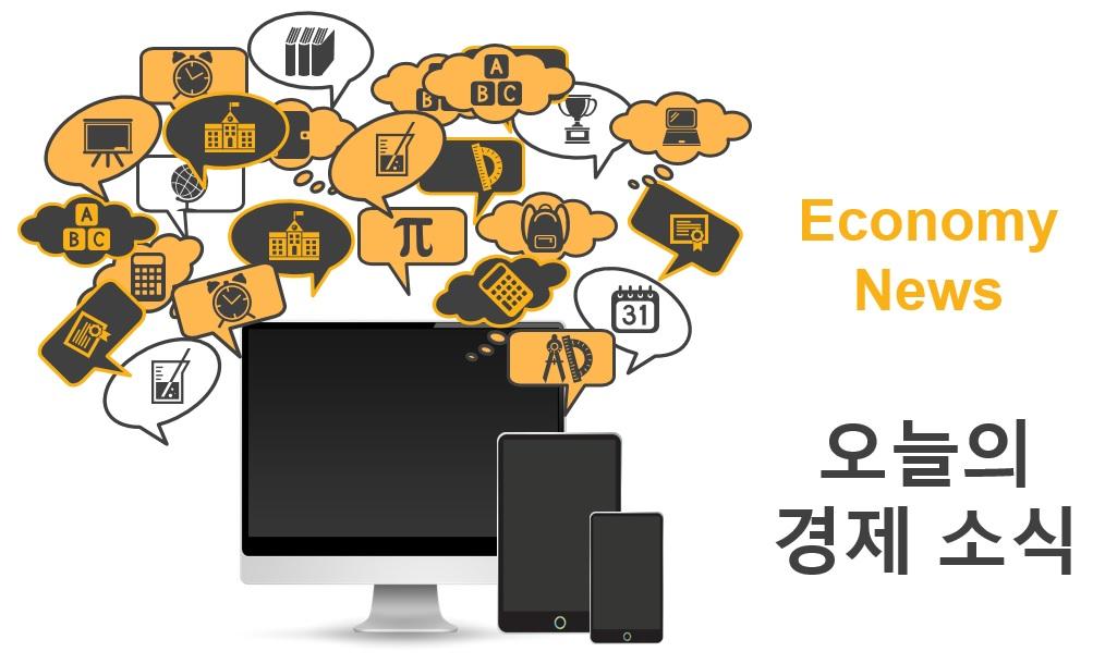 [21.8.4.] 오늘의 경제소식, 기업별 30