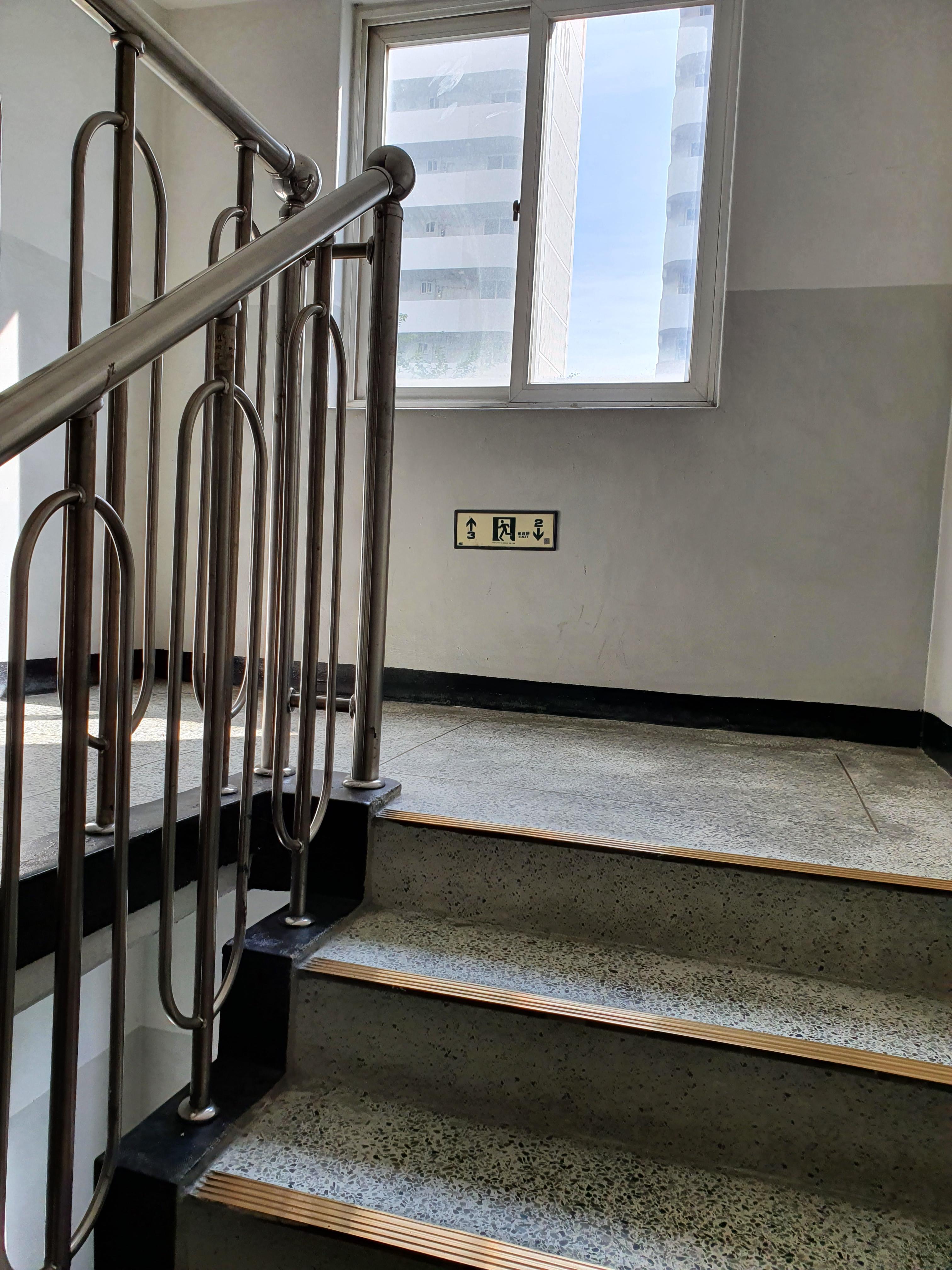계단 더 올라가기, 5층 더 올라가기 (시작)