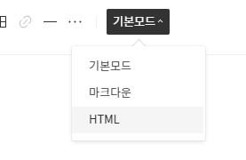 HTML 클릭