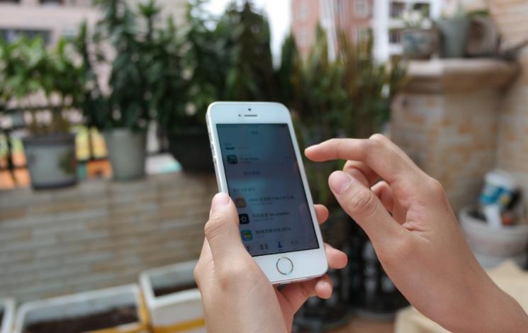 아이폰 iOS15 카메라에서 바로 텍스트 인식