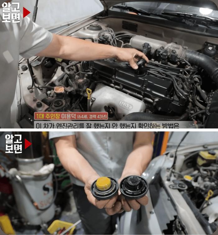 자동차엔진점검-엔진오일색깔-확인방법