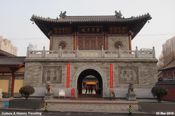 중국 시안 대흥선사(大兴善寺), 혜초가 머물렀던 사찰