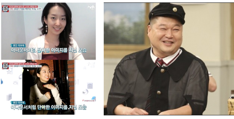 강호동 아들 강시후 뉴스로 전한 소름돋는 근황(+나이 골프 씨름 아내 직업)