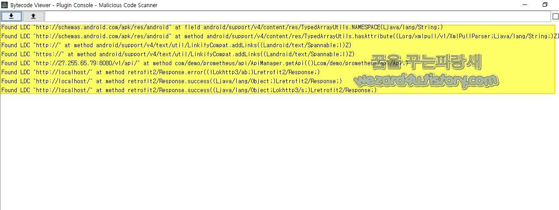 보이스피싱 악성코드 IP 주소