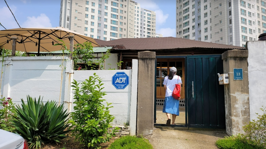 용인 카페 서천 다녀온 후기 사진 3
