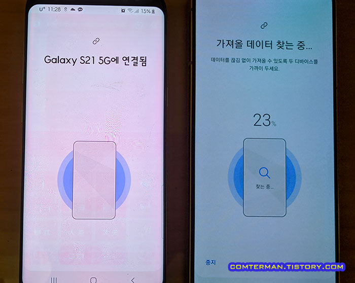 삼성 스마트 스위치 연결됨