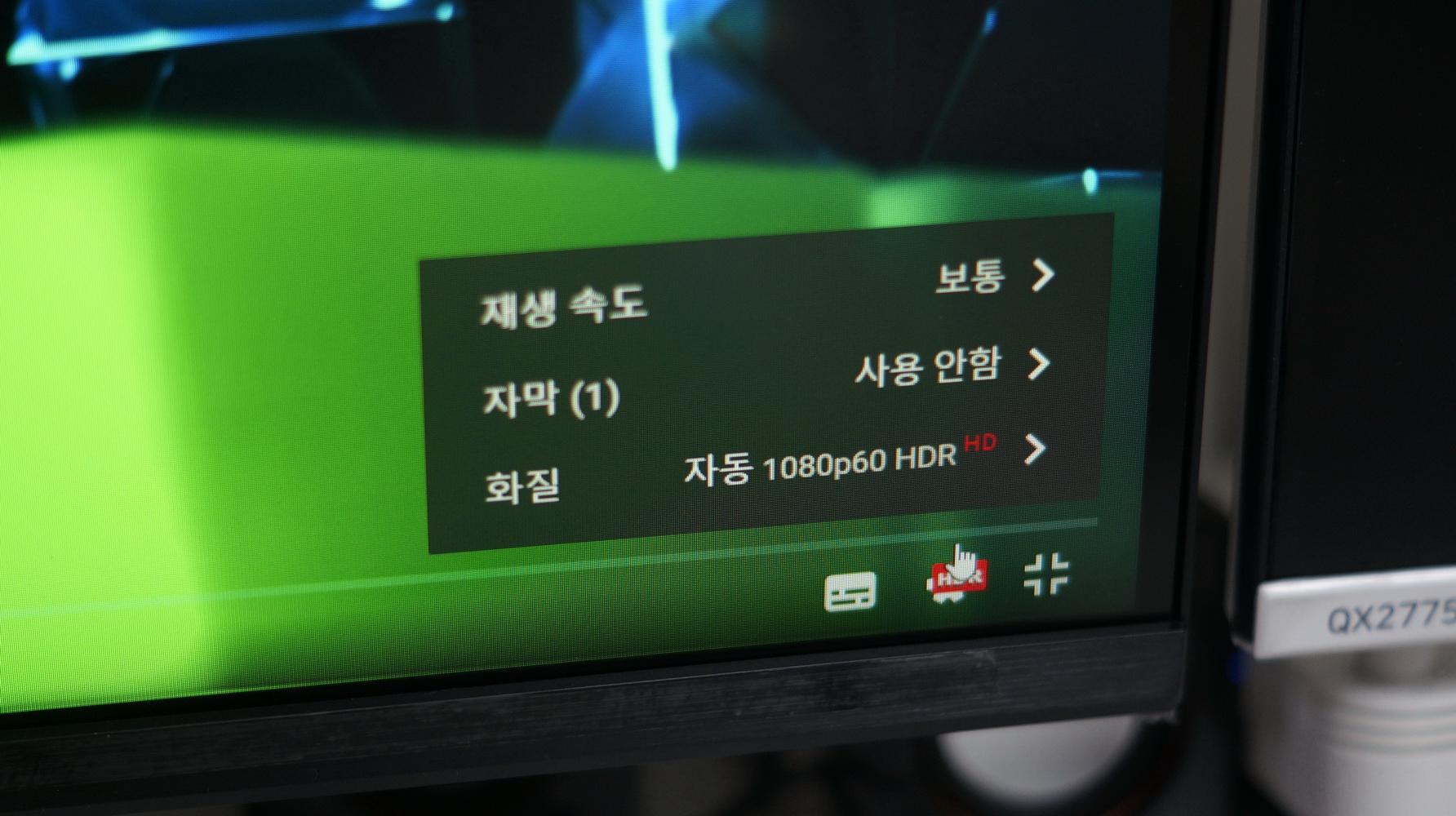 삼성 32인치모니터 QHD모니터 S32A604N 리뷰 사진 11