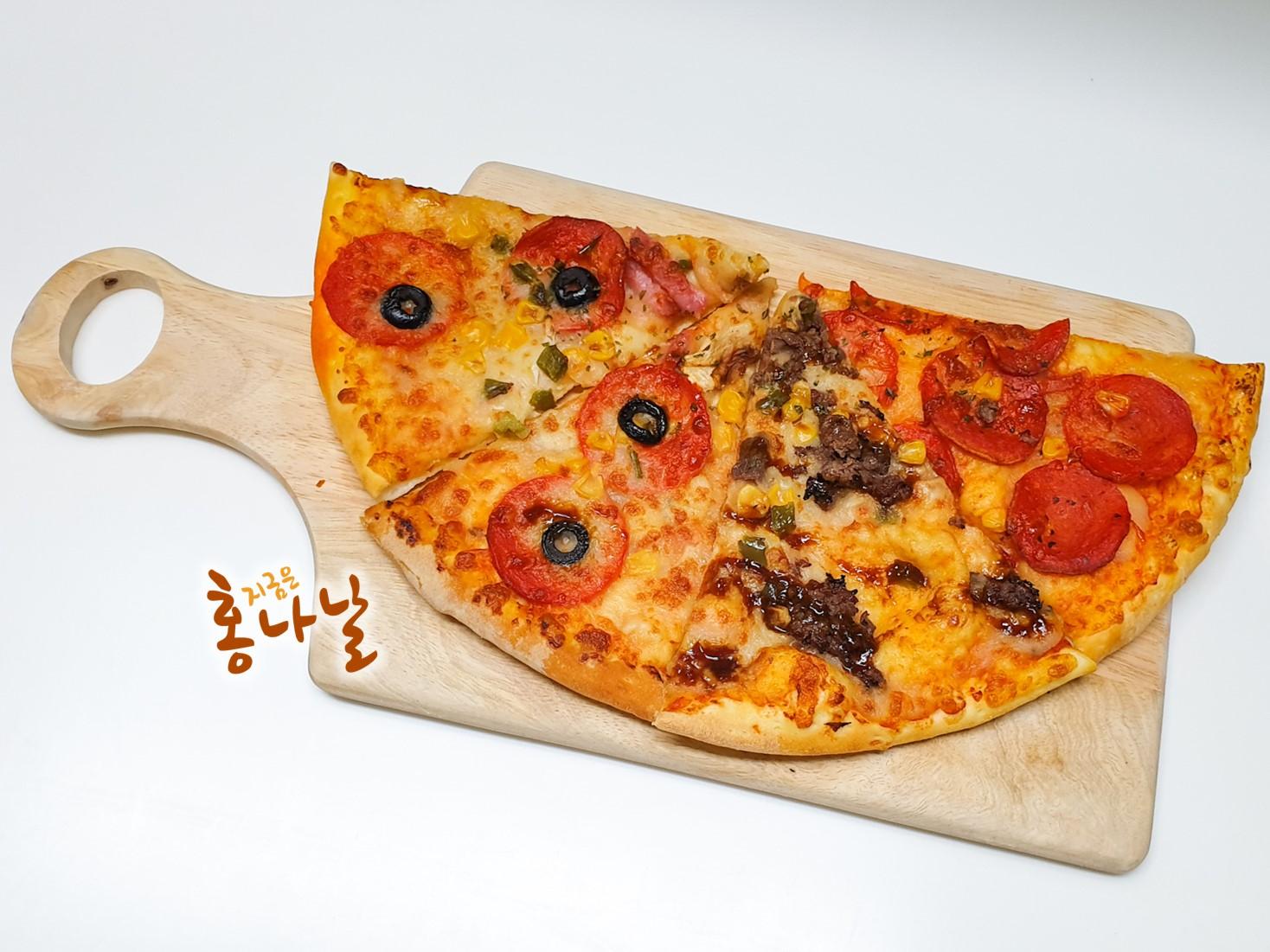 [떠먹는 피자] 남은 피자