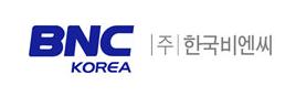 한국비엔씨 로고