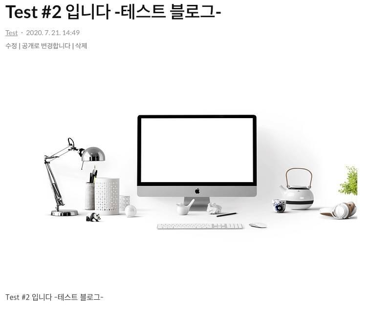 블로그 이미지 기본