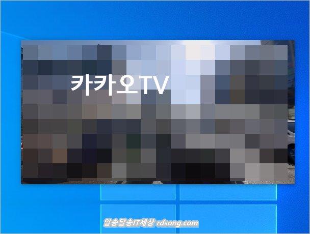 크롬 pip 및 미디어컨트롤 동영상 실시간 자막 영문3