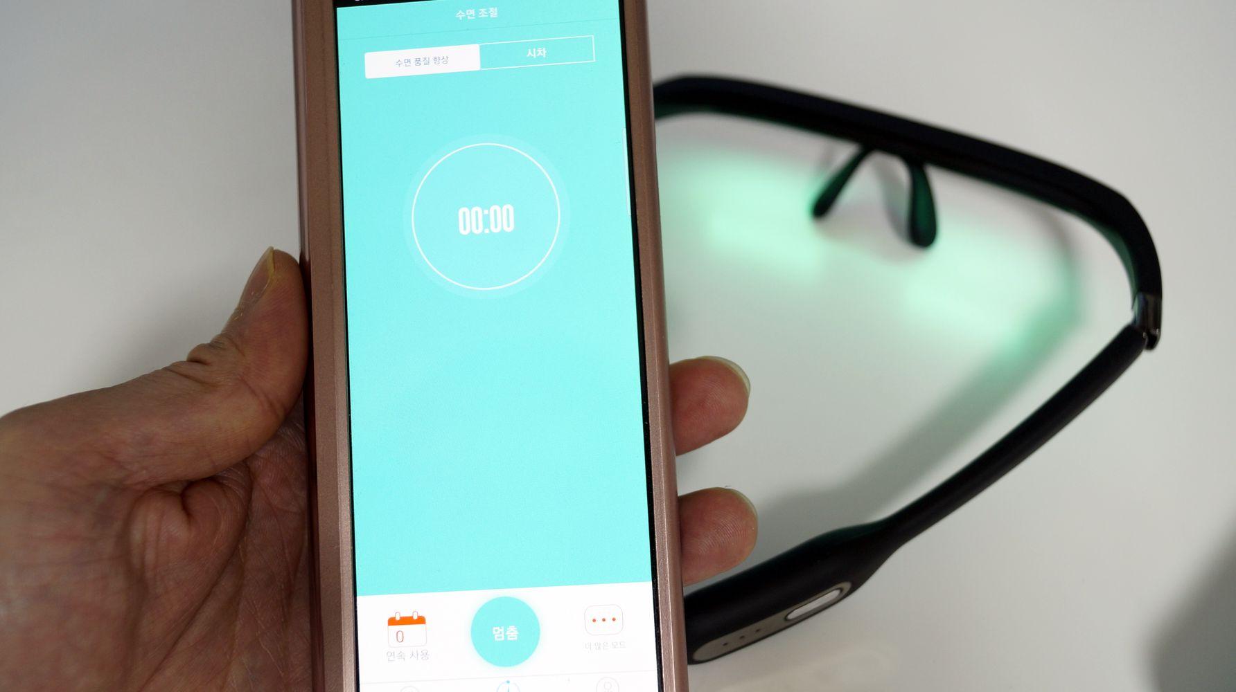 페가시 꿀잠수면안경 앱사용