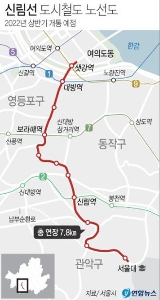 신림선-경전철-노선도
