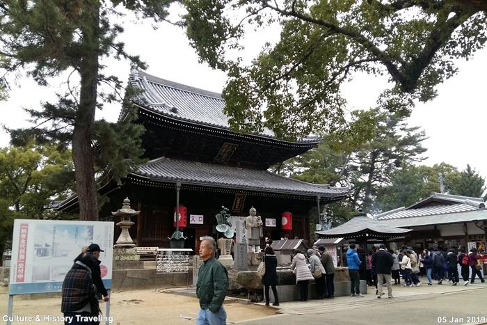 일본 가가와현 젠쓰지(善通寺)