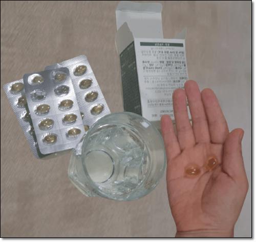 알티지오메가3 보충제