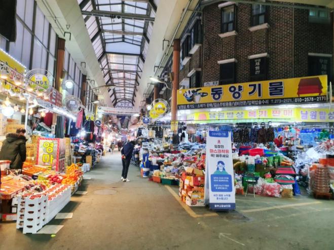 전남 목포 동부시장 맛집 먹거리