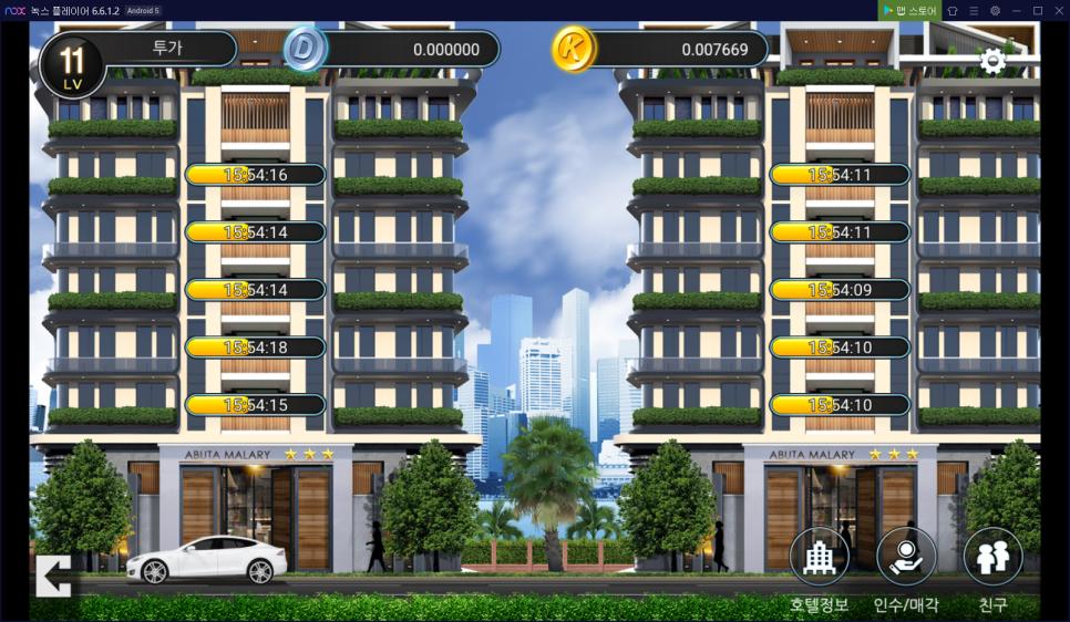 콕플레이(KOK-PLAY) 메뉴얼 4탄 – 호텔왕게임插图3