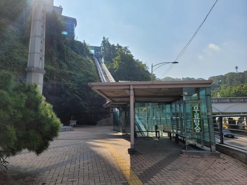 남산 타워
