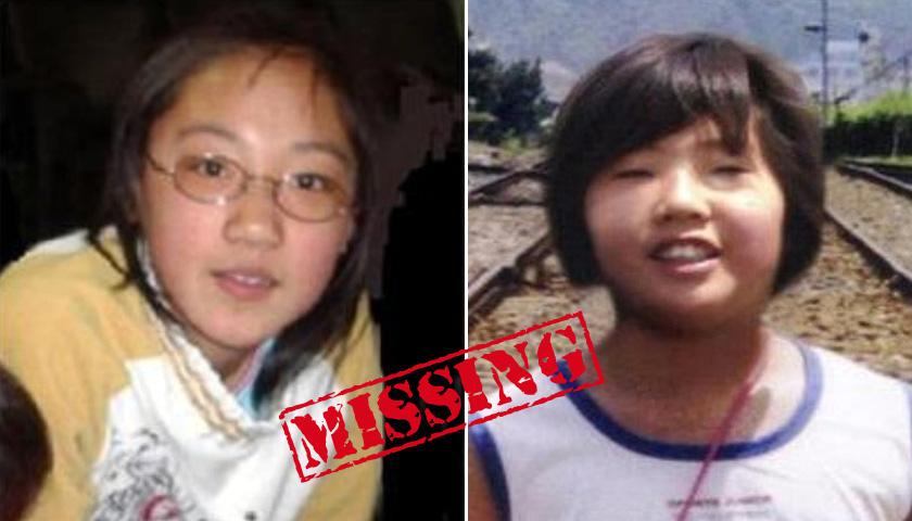 양산여학생 이은영‧박동은양 실종사건