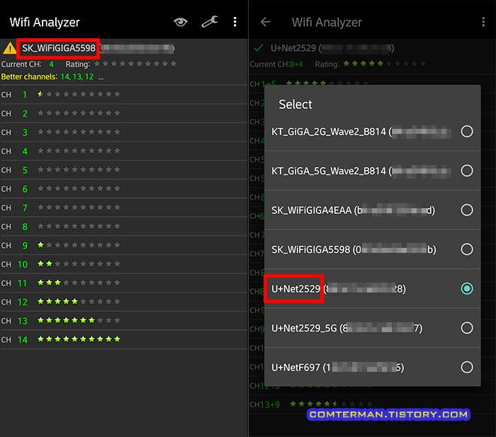 Wifi Analyzer SSID 선택